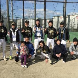 社会人軟式野球メンバー募集