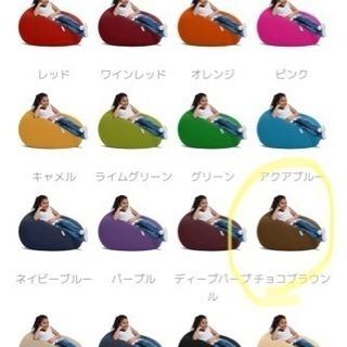 Yogibo ヨギボー 茶色⭐︎使用期間1年半美品⭐︎