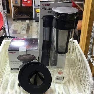 #2321 HARIO 水出しコーヒーポット コーヒードリップ 8杯用