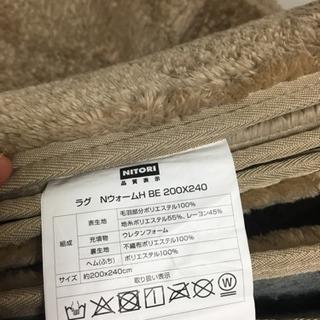 [取引中]急募‼︎床暖対応カーペット
