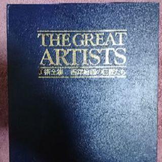 週刊グレイトアーティスト(洋画)100巻