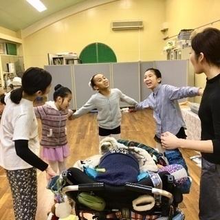 ♪♪ミュージカル体験レッスン♪♪ − 兵庫県