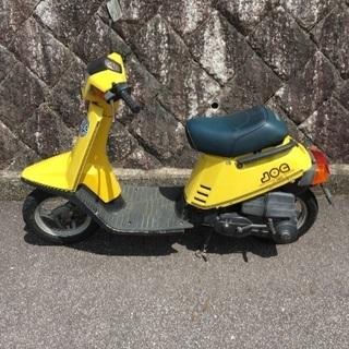 ペリカンJOG 27V 原付スクーター 50cc