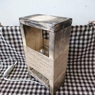 木製 フロアライト インテリア オブジェ 照明 DIY