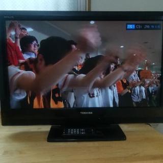 東芝 REGZA 32インチ デジタルハイビジョン液晶テレビ
