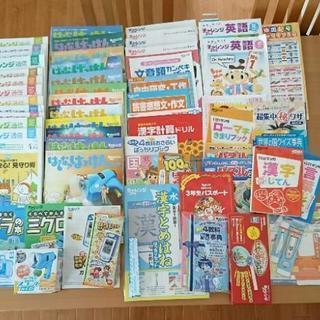 【お取引き中】進研ゼミ小学講座チャレンジ3年生Benesse