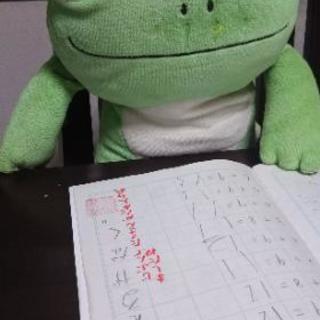 【日曜日限定】格安軽トラック引っ越し  ・作業員1名(定額108...