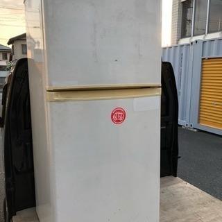 ナショナル冷蔵庫 255Lあげます!明日まで!