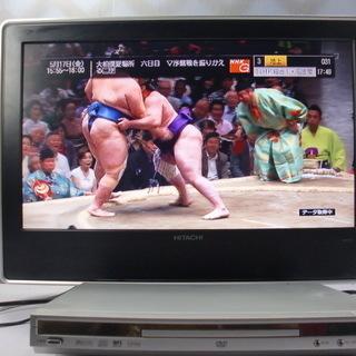 日立★23型地上デジタル液晶テレビ 23L-500LT &DVD...