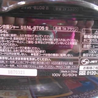 【J-1575】 象印 マイコン炊飯ジャー 極め炊き 美品 NL-BT05 - 家電