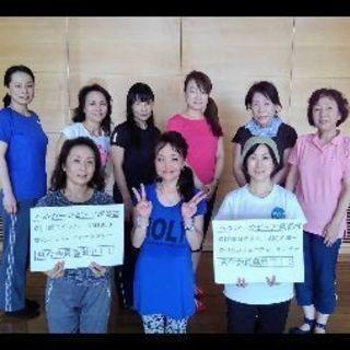 7人以上集まれば貴方の地域で教室を開講します! - 筑紫野市