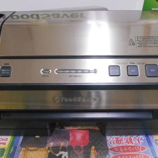 【J-1576】 フードセイバー FoodSaver プレミアムモデル V4880 美品 - 磐田市