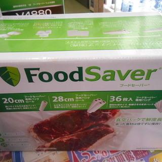 【J-1576】 フードセイバー FoodSaver プレミアムモデル V4880 美品 − 静岡県