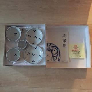お食い初めセット 砥部焼 (未使用品)