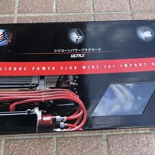 【レア】永井電子 ウルトラプラグコード ブルー 6気筒用