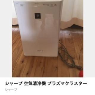 シャープ 空気清浄機 プラズマクラスター