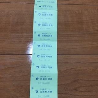 【※値下げ】洲原温水プール利用券10枚(送料込)