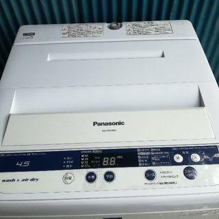 【配送設置可能】パナソニック洗濯機4.5k