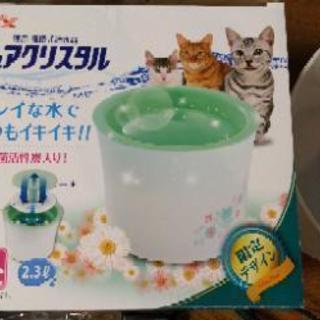 猫用 循環式給水器 ピュアクリスタル 2.3リットル 中古