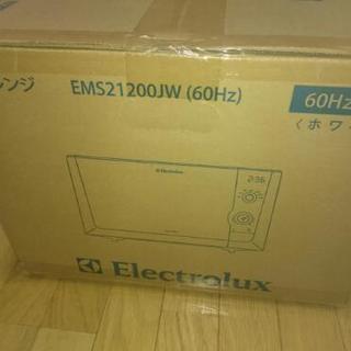 Electroluxの電子レンジ 新品未開封