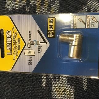 テレビケーブル用のL型接栓