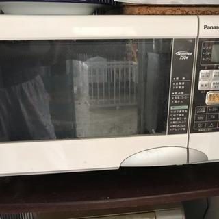 電子レンジ Panasonic NE-T152