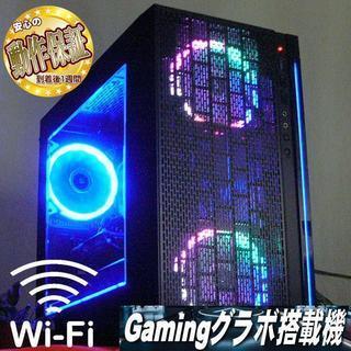 GTX770:4G+SSD+WiFi☆PUBG/Apex/BFV...