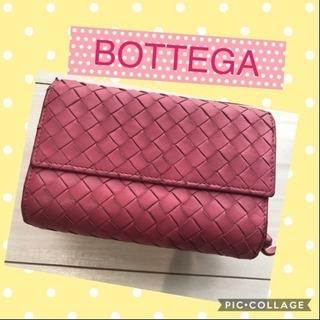 ★ボッテガヴェネタ 財布★ 美品 正規店購入品