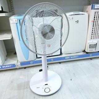 YAMAZENのDCモーター扇風機です!【トレファク堺福田】