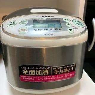 象印 炊飯器