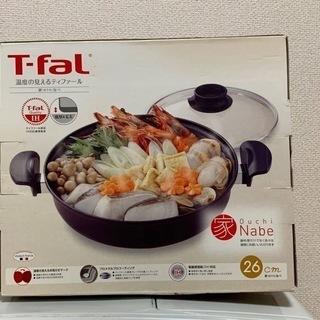 T-fal(ティファール)家(おうち)なべ 26cm C6569...