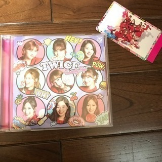TWICE CandyPop 通常盤 (ハズレトレカ付き)