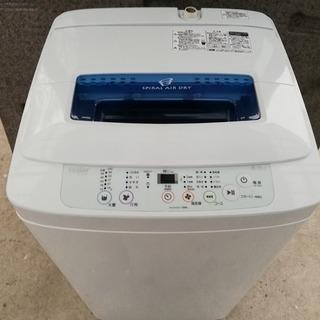 洗濯機 冷蔵庫のセットでいかがでしょうか? 洗浄済 すぐお使いい...