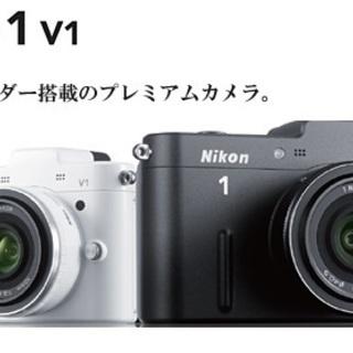 Nikon 1 V1(白) 3点セット