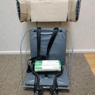 自転車用シート 前側子供用 サギサカ 【新品・未使用】