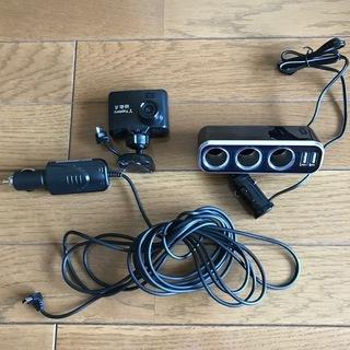 ユピテルのドライブレコーダー(美品)