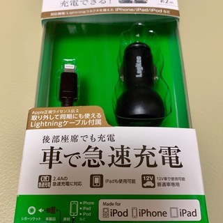 Logitec ロジテックMFI認証ライトニングケーブル2m シ...
