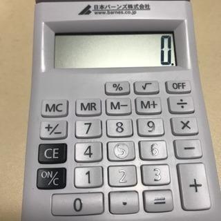 電卓  レターカット付き