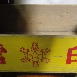 雪印 木の箱 牛乳配達箱