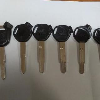 ホンダ バイクのシャッターキー付きの合鍵作成します。