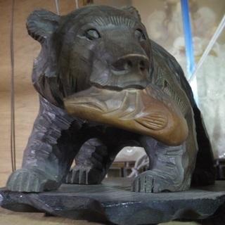 木彫りの熊 北海道 鮭 1