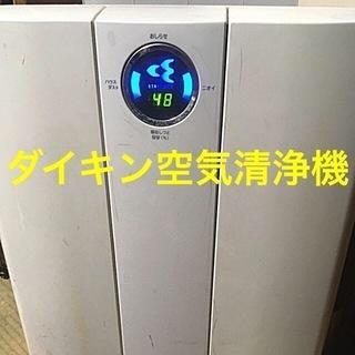 2013年製 ダイキン空気清浄機