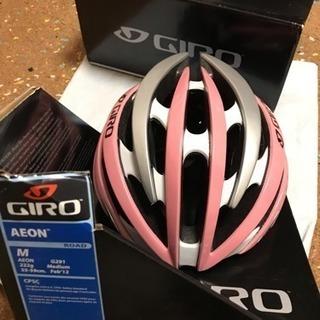 【美品】GIRO AEON Mサイズ サイクルヘルメット ロードバイク