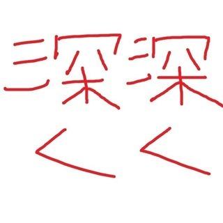 埼玉県春日部市近郊において地元つながりを形成しようぜ!