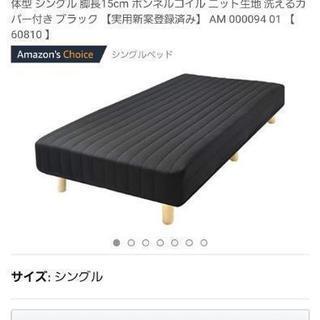 【無料】Amazon購入  美品