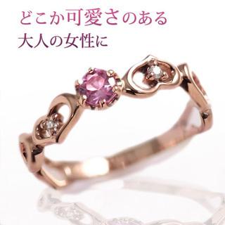 【新品・送料無料】18,360円の品 ピンクトルマリン・ダイヤモ...