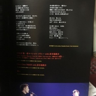 EXILE ATSUSHI  IT'S SHOW TIME  DVD2枚組 − 神奈川県