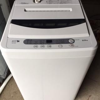 洗濯機 2016年 A61