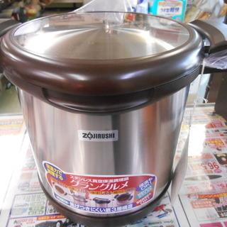 【J-1580】 象印 ステンレス真空保温調理鍋