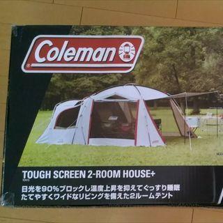 コールマン タフスクリーン2ルームハウス+ 新品 (開封のみ)